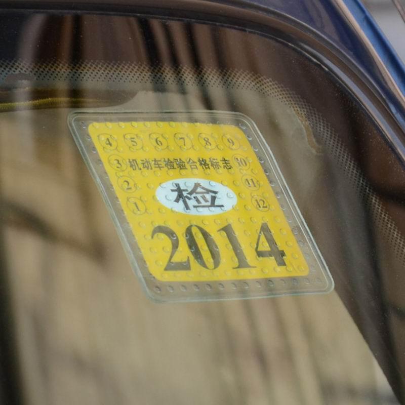 Daugiafunkcinis automobilio elektrostatinis priekinis ženklas - Automobilių išoriniai aksesuarai - Nuotrauka 6