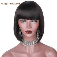 AISI SAÇ 12 '' Siyah Kadınlar Için Siyah Bob Peruk Kısa Sentetik Peruk Isıya Dayanıklı Hairpieces