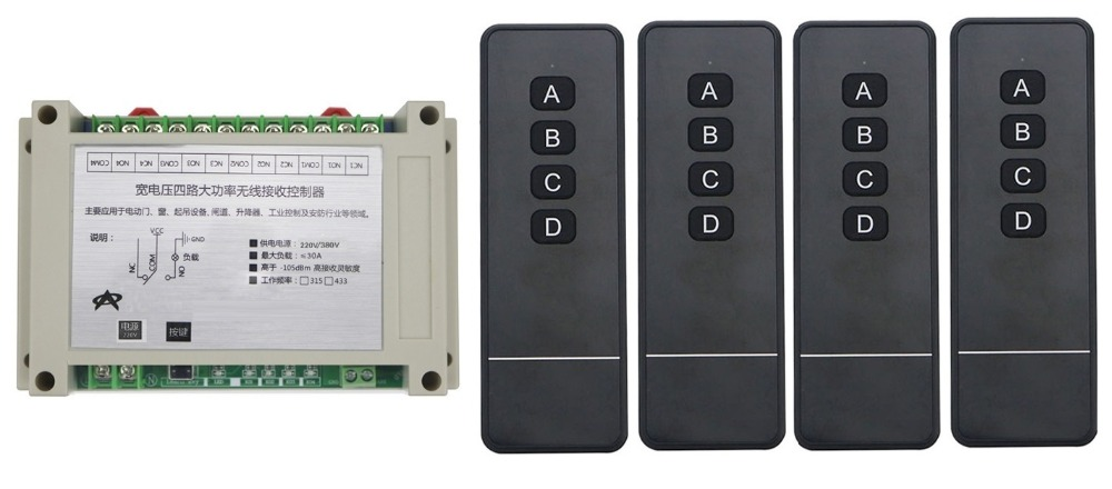 AC220 380V 4CH RF Wireless Remote Control Relay Switch Security System Garage Doors, Electric Doors  / Motor  4*transmitter 315mhz 433mhz ac 85v 250v 4ch rf wireless remote control switch 3pcs transmitter and receiver for rolling gate electric doors