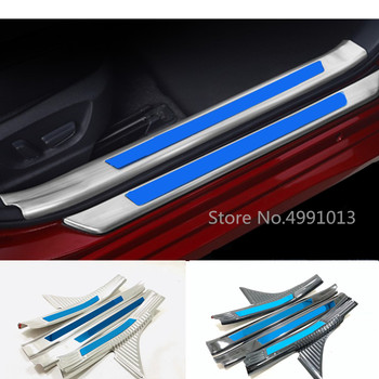 For Toyota Avalon XX50 2018 2019 2020 car styling stainless steel pedal door scuff plate inner external outside built threshold