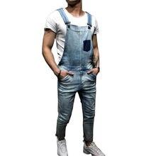 5dcfb06f3c MORUANCLE de moda de los hombres Peto Denim Hola calle pantalones cortos para  hombre tirantes Jeans lavado azul tamaño S-XXL