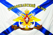 Naval Forces Military Flag of Russian Navy Flag 3ft x 5ft Polyester Banner Flying 150* 90cm Custom outdoor RA56 towel bamboo true navy production of ecotex russian companies