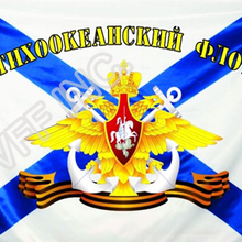 Naval Forces Military Flag of Russian Navy Flag 3ft x 5ft Polyester Banner Flying 150* 90cm Custom outdoor RA56