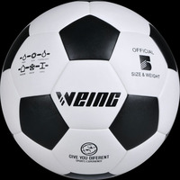 WEING genuine WF215 5# leather anti skid wear resistant football regular training match ball