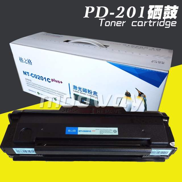Pantum P3050D Printer Windows 8 Driver Download