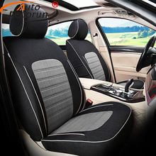 AutoDecorun Dedicated Seat Cushion for Lexus RC 200t 300h Car Seat Covers Supports Flax Seats Protectors Accessories 15PCS/sets