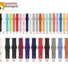 Smochm силиконовый сменный наручный ремешок для смарт-часов Ремешок для наручных часов Apple Watch, ремешок 44 мм/42 мм/40 мм/38 мм, версия 4/3/2/1 для IWO часы