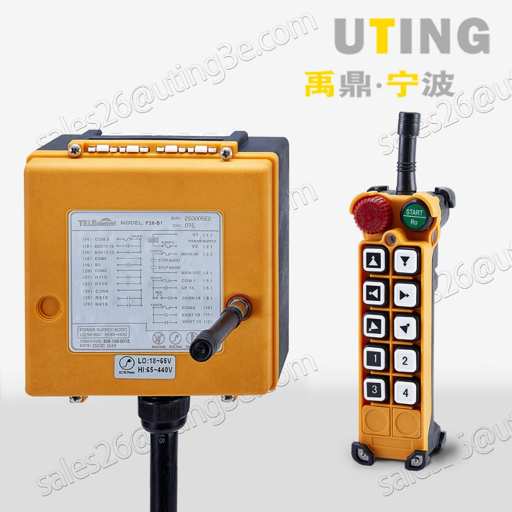Telecontrol F26 B3 industrial radio magic remote control AC/DC universal wireless control for crane 1transmitter and 1receiver