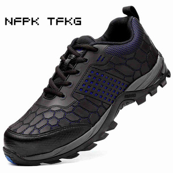 high quality big size men fashion breathable steel toe cap working safety tooling shoes non-slip puncture proof protective boots