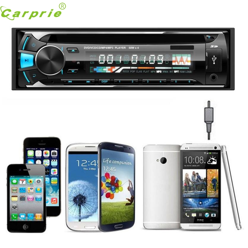 New Arrival Car Audio Stereo In-Dash FM DVD CD MP3 Player Receiver USB SD AUX Input 5249