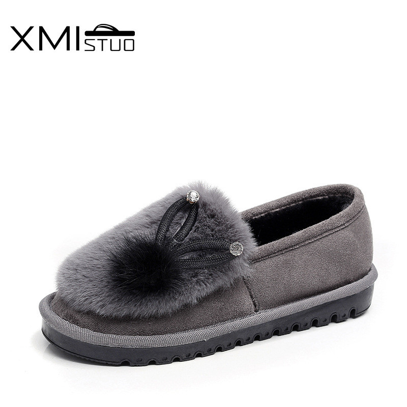 XMISTUO winter hair ball rabbit cotton wool plush peas shoes plus cashmere flat shoes anti-skid to increase the thick plush the black eyed peas the black eyed peas the beginning 2 lp