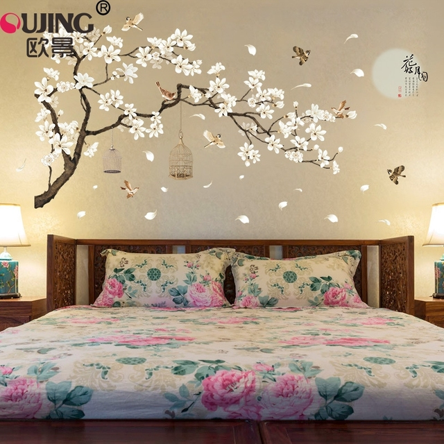 3D White Peach Birdcage Wall Stickers Home Decor Living Room Bedroom ...