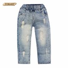 New Style Denim Pants Trousers
