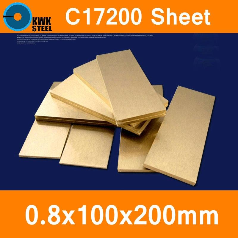 0.8 * 100 * 200mm Beryllium Bronze Sheet Plate Of C17200 CuBe2 CB101 TOCT BPB2 Mould Material Laser Cutting NC Free Shipping