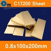 0 8 100 200mm Beryllium Bronze Sheet Plate Of C17200 CuBe2 CB101 TOCT BPB2 Mould Material