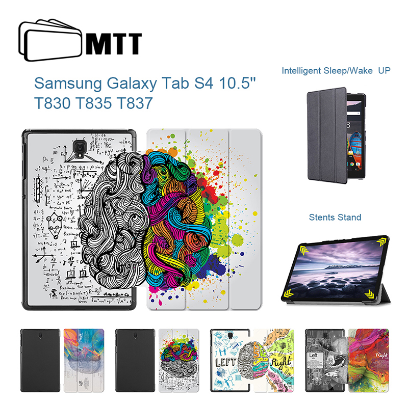Left Right Brain PU Leather Case Cover For Samsung Galaxy Tab S4 10.5 T830 T835 T837 protective skin Tablet stand Smart Cover