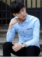 2017 New Spring Autumn Season Brand Casual Shirt Slim Solid Occupation Man Korean Youth Leisure Time Long Sleeve Shirt Hot Sale