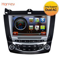 Harfey 8 inch WinCE 6.0 Car Multimedia Player GPS Navigation for 2003 2004 2005 2006 2007 Honda Accord 7 DVD Stereo with SD AUX