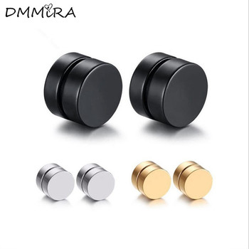 Fashion Men Student Punk Magnetic Stainless Steel Silver Gold Black Round Magnetic Non Piercing Clip on.jpg 350x350 - Fashion Men Student Punk Magnetic  Stainless Steel Silver Gold Black Round Magnetic Non-Piercing Clip on Fake Barbell Earrings