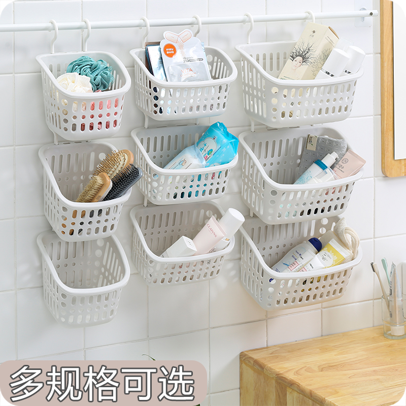 Bathroom Small Hanging Storage Basket