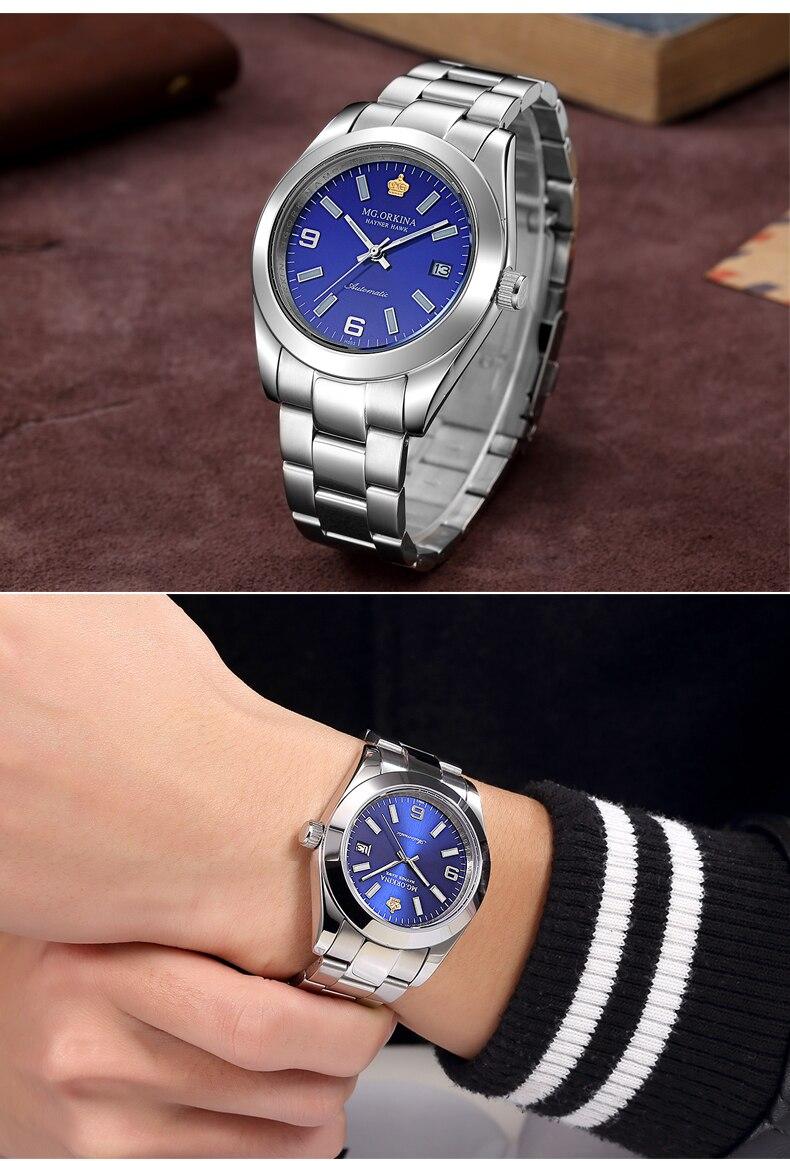 men mechanical watch (7)