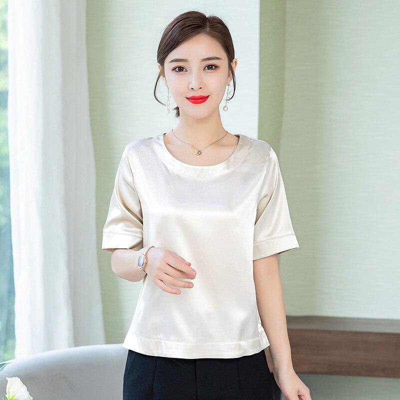 Korean Fashion Silk Women Blouses Satin Short Sleeve Pink Women Shirts Plus Size XXXL Blusas Femininas Elegante Ladies Tops