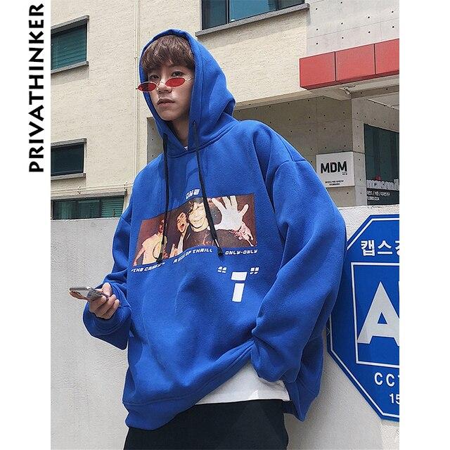 Privathinker Men Print Hooded Hoodies 2018 Mens Japanese Streetwear Winter Black Hiphop Sweatshirts Male Fashion Hoodie Pullover 2