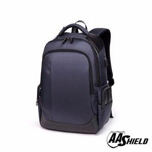 Image 1 - AA מגן Bullet הוכחת בית ספר תיק בליסטי NIJ IIIA 3A צלחת בטיחות גוף שריון תרמיל פנל הכנס כהה