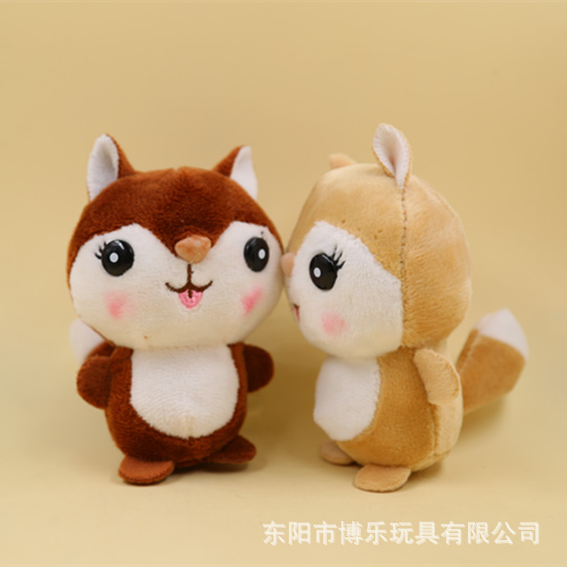 2018 new sprouting squirrel plush key ring pendant standing squirrel plush toy claw doll gift
