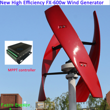 300w 600w/1kw 12v/24v/48v vertical AXIS permanent maglev wind energy turbine Generator  MPPT controller free high efficiency