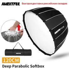 AMBITFUL נייד P120 120CM במהירות מהיר התקנה עמוק Parabolic Softbox Bowens פלאש Speedlite רפלקטור סטודיו Softbox