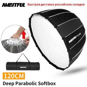Image 1 - AMBITFUL Portable P120 120CM Installation rapide boîte à lumière parabolique profonde Bowens Flash Speedlite réflecteur Studio Softbox