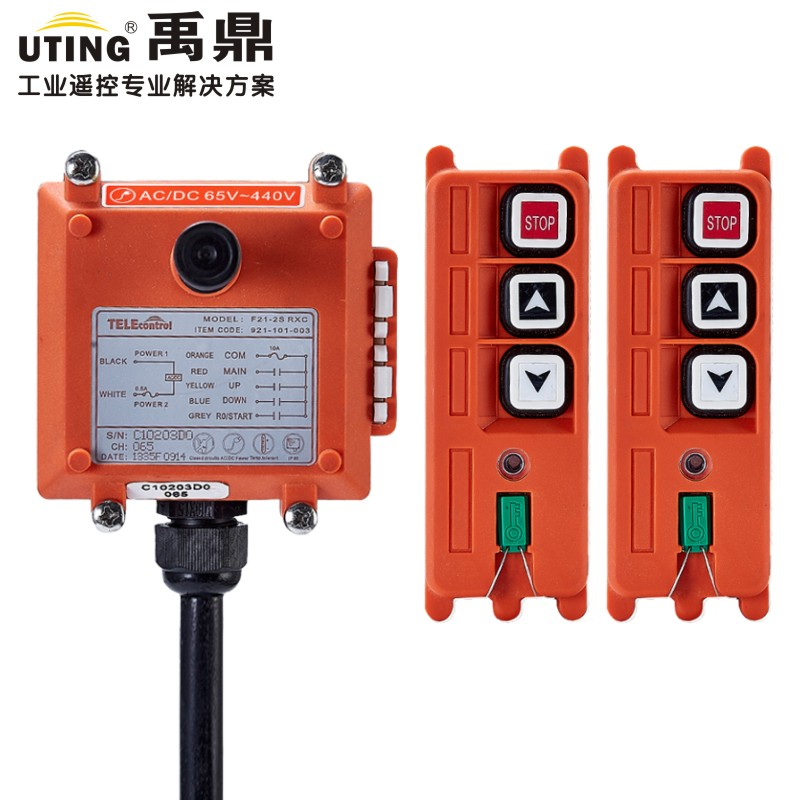 Telecontrol uting F21 2S 2 buttons Up and Down industrial electric hoist radio remote control 2transmitter