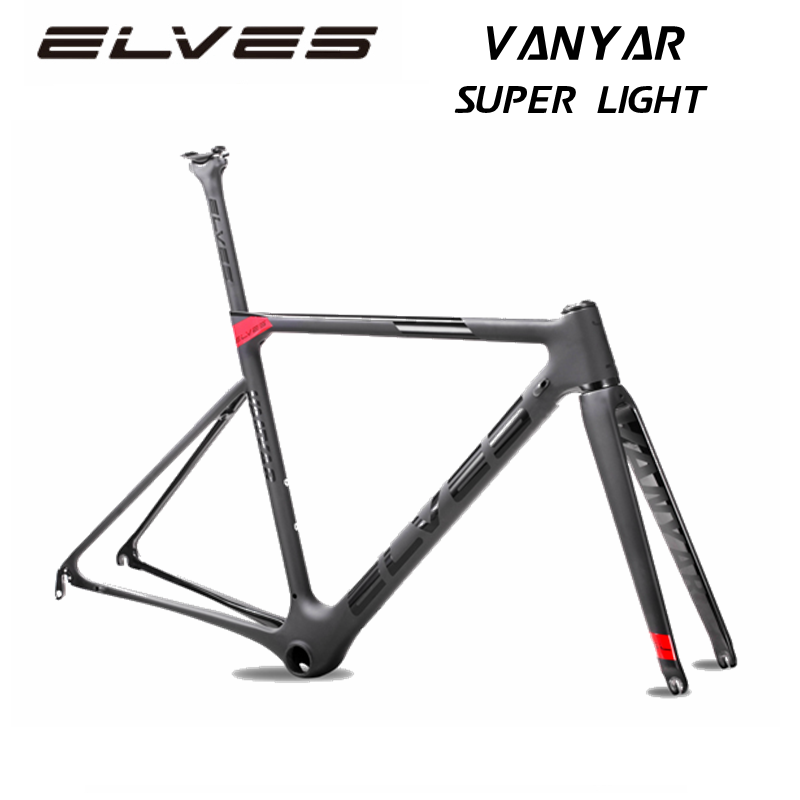 2018 NEW ELVES VANYAR aero dynamics Lightweight 760g road bike frame carbon fiber bicycle frame carbon