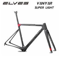 2018 NEW ELVES VANYAR aero dynamics Lightweight 760g road bike frame carbon fiber bicycle frame carbon road frame aerodynamics