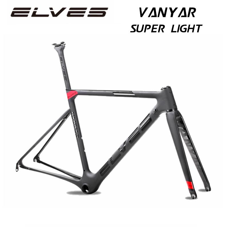 2018 NEW ELVES VANYAR Aero-dynamics Lightweight 760g Road Bike Frame Carbon Fiber Bicycle Frame Carbon Road Frame Aerodynamics