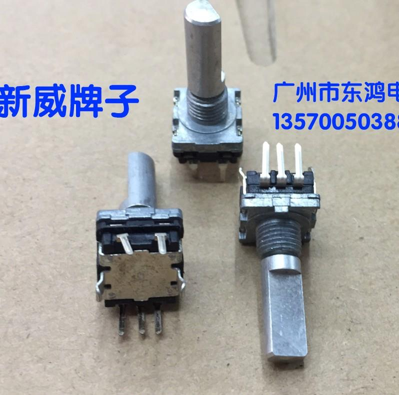 Lights & Lighting Switches 2pcs/lot Taiwan Sw Rising Wei Type Ec11 Encoder With Switch 20 Positioning 20 Pulse Shaft Long 20mm Digital Potentiometer Bright In Colour