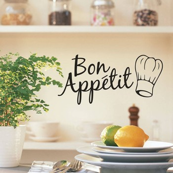 Hot!1PC Vinyl Wall Stickers Quote Bon Appetit Dinning Room Decor Kitchen Decals Art Best Price High Quality Drop Shipping image