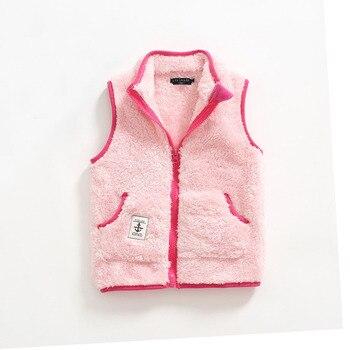 Kid's Contrast Trim Plush Vest 4