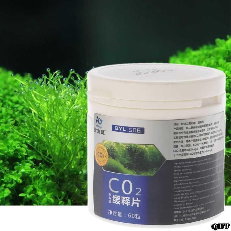 أحواض السمك ثاني أكسيد الكربون CO2 قرص للأسماك خزان المياه الناشر العشب