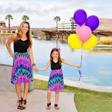 Baby & Mother & Kids Family Matching Outfits  2017 Summer Mother Daughter Dresses Brand Family Look Fashion Matching dress NMD