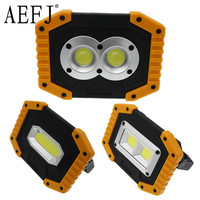40W Led Portable Spotlight Led Work Light Rechargeable 18650 Battery Outdoor Lampe For Hunting Camping Latern Flashlight