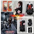 Vampire Knight Kurosu \ Kuran Yuki Cross Cosplay por encargo cualquier tamaño con collar y llavero como regalos