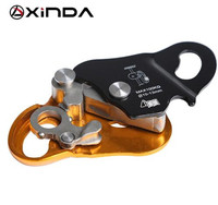XINDA Rock Climb Asending & Descending Safety Equipment Removable Rope Gripper Automatic Lock Anti Fall Protctive Gear