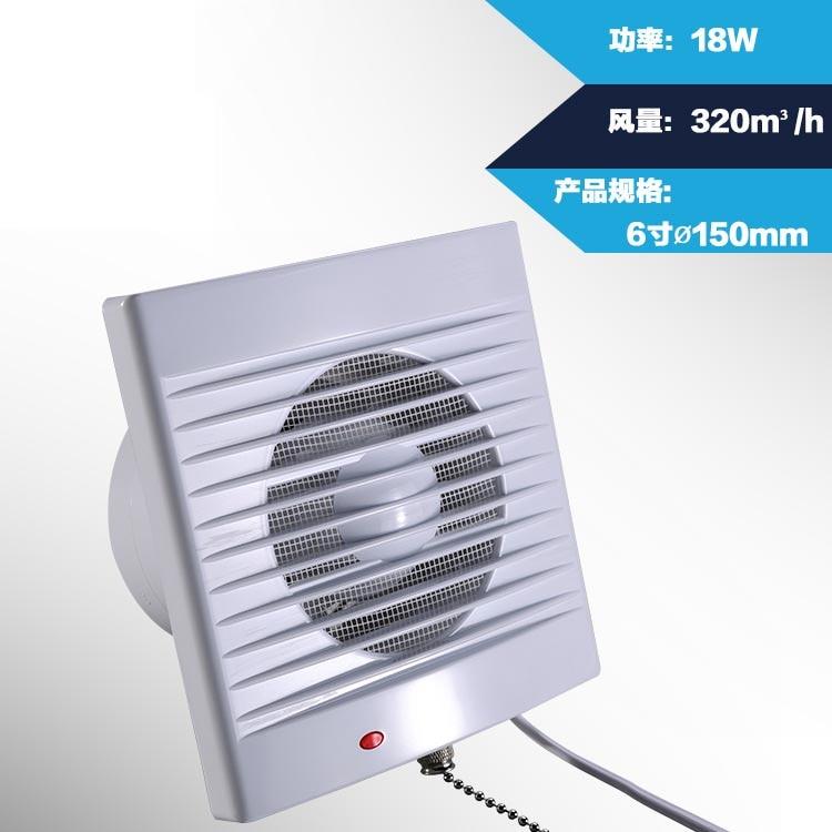 Household type fan hotel window glass bathroom mute exhaust fan fan household