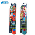 Oral-B Children Electric Toothbrushes DB4510K Boys + Girls Battery Tooth Brushes Gum Care Cartoon Series (Twin Pack)
