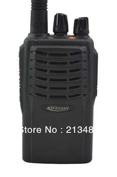 Kirisun PT5200 UHF 420-470MHZ Portable Professional Two-way Radio - DISCOUNT ITEM  0% OFF All Category