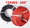 1 meter Red+1 meter Black 12AWG Heatproof Soft Silicone  Cable remote control aircraft large current toy tank wire free shipping