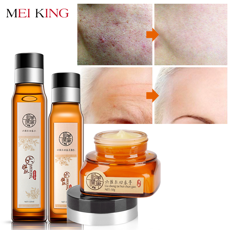 MEIKING Skin Care Set Treatment Acne Remove wrinkles ageless Whitening Brightening Anti aging Moisturizing Cream Lotion Toner