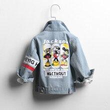 Boys Autumn Jeans Jacket Coat Outwear Tops print cartoon monkey Fashion Jackets baby toddler Boy coat Size For 2,3,4, 5, 6 years